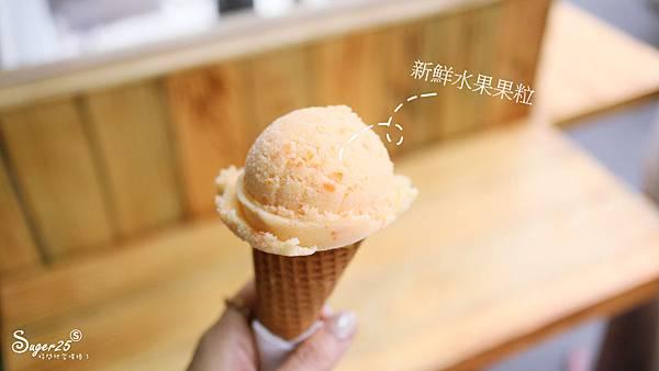 桃園冰狗IceFruit綿綿冰18.jpg