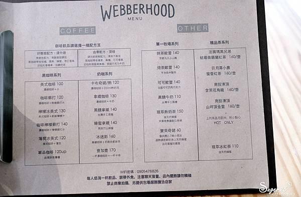 桃園WEBBERHOOD咖哩抹茶3.jpg