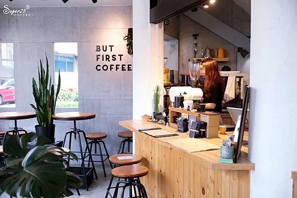 宜蘭隱藏版小咖啡7.jpg