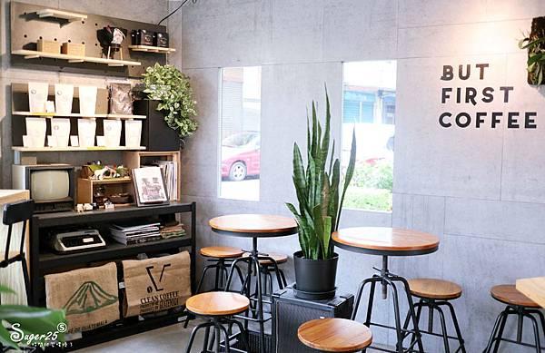 宜蘭隱藏版小咖啡13.jpg