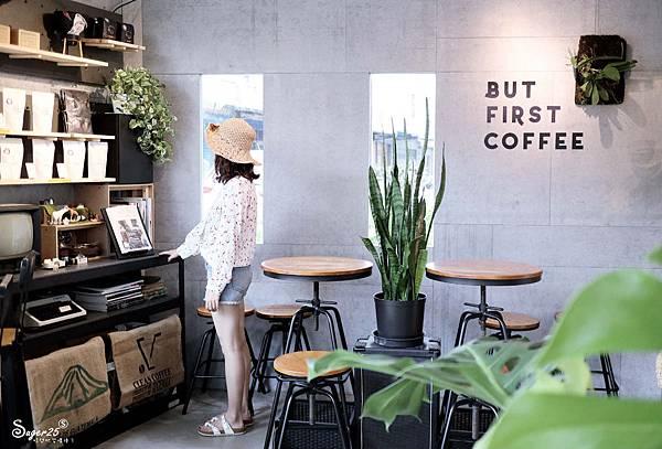 宜蘭隱藏版小咖啡20.jpg