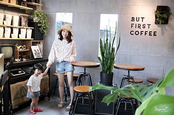 宜蘭隱藏版小咖啡21.jpg