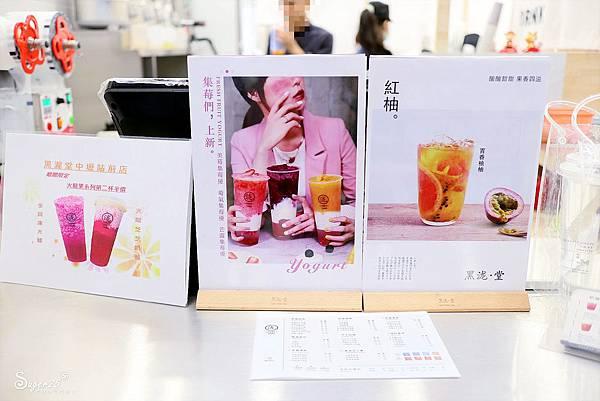手搖推薦黑泷堂中壢店7.jpg