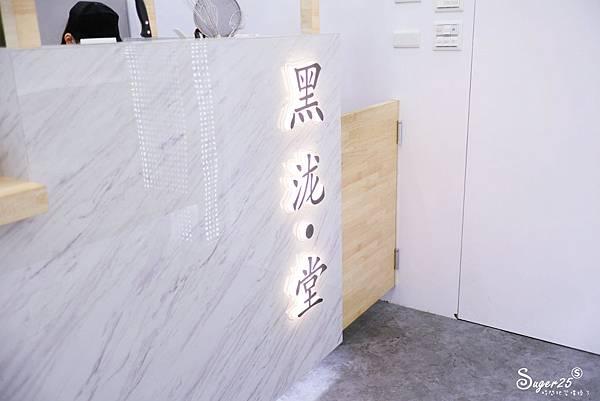手搖推薦黑泷堂中壢店16.jpg
