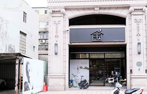 桃園宅househair染髮37.jpg