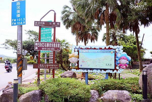 北宜公路縣界公園繡球花海34.jpg