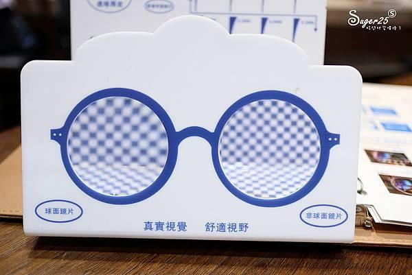 桃園大倉酷眼鏡4.jpg
