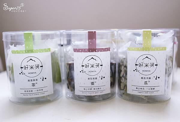 好米芽團購4.jpg