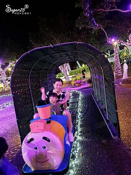 宜蘭旅遊2020宜蘭童玩星光樂園5.jpg