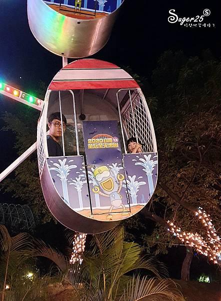宜蘭旅遊2020宜蘭童玩星光樂園8.jpg