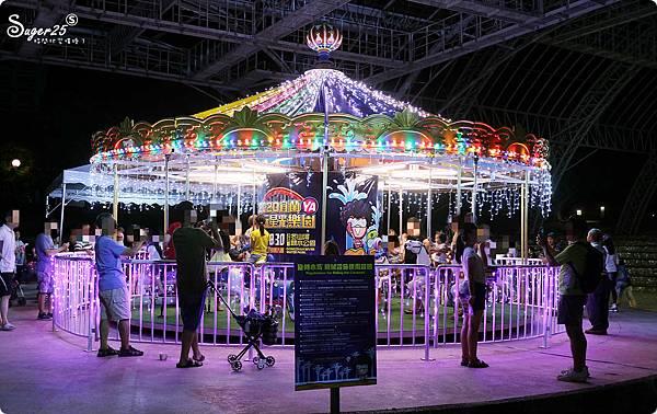 宜蘭旅遊2020宜蘭童玩星光樂園21.jpg