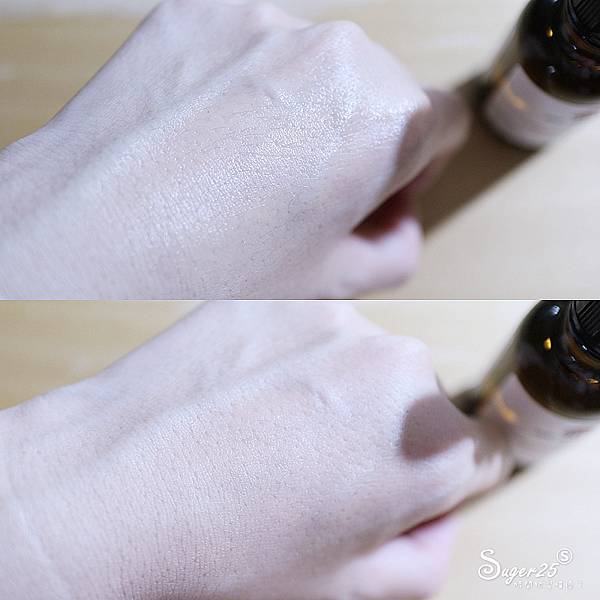 MD SKINICAL精華液推薦6.jpg