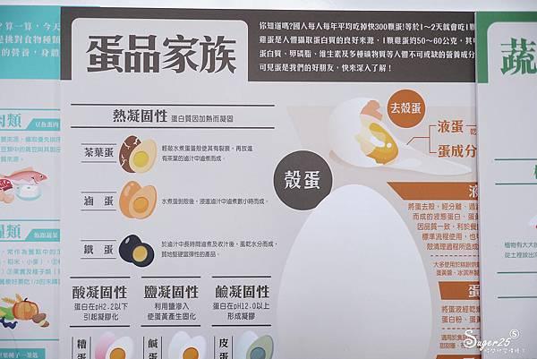 灃食良食脈動講座23.jpg