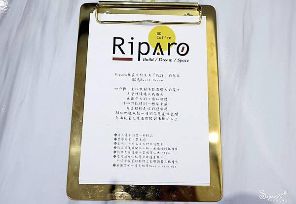 宜蘭Riparo BD Coffee特色咖啡5.jpg