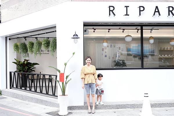 宜蘭Riparo BD Coffee特色咖啡21.jpg