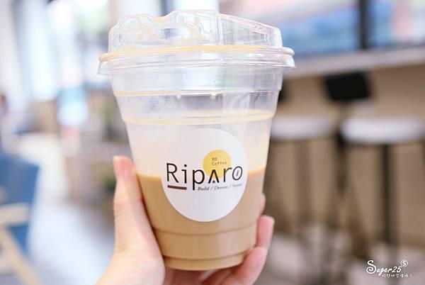 宜蘭Riparo BD Coffee特色咖啡43.jpg