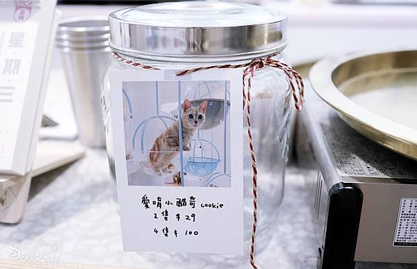 宜蘭貓的生活提案10.jpg