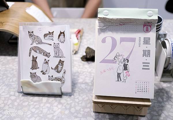 宜蘭貓的生活提案11.jpg