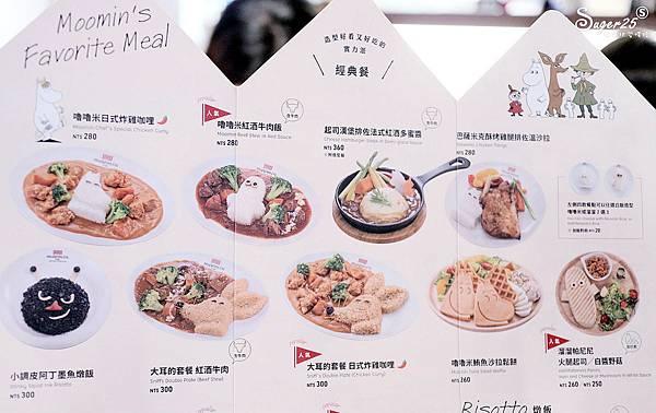 台北Moomin cafe 嚕嚕米主題餐廳27.jpg