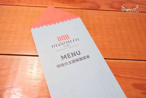台北Moomin cafe 嚕嚕米主題餐廳26.jpg