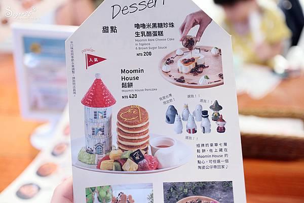台北Moomin cafe 嚕嚕米主題餐廳31.jpg