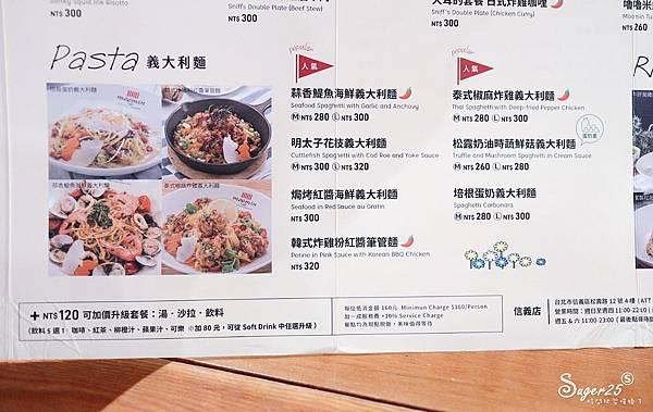 台北Moomin cafe 嚕嚕米主題餐廳28.jpg