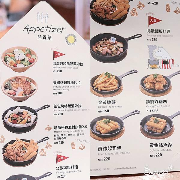 台北Moomin cafe 嚕嚕米主題餐廳29.jpg