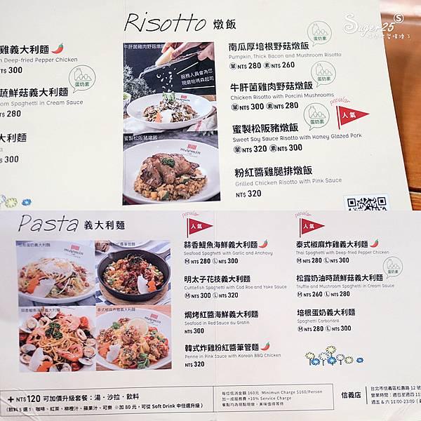 台北Moomin cafe 嚕嚕米主題餐廳30.jpg