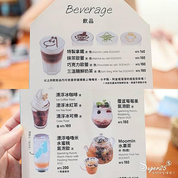 台北Moomin cafe 嚕嚕米主題餐廳33.jpg