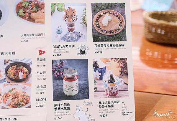 台北Moomin cafe 嚕嚕米主題餐廳32.jpg