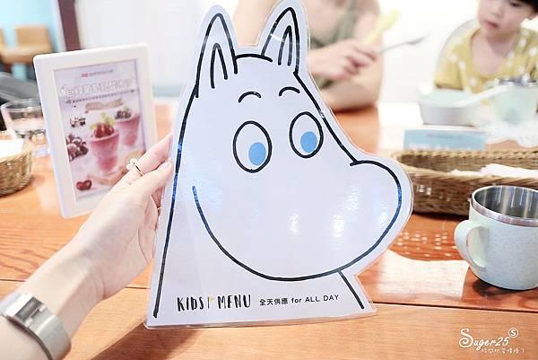 台北Moomin cafe 嚕嚕米主題餐廳36.jpg