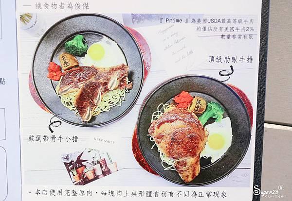 宜蘭美食天牛私廚牛排午茶32.jpg