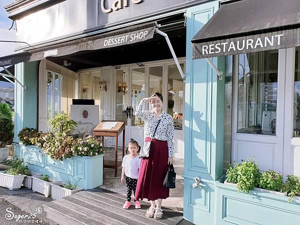 宜蘭瑪德琳Café de Madeleine4.jpg
