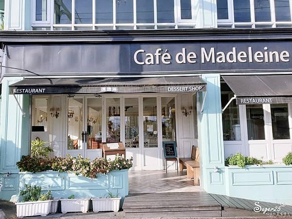 宜蘭瑪德琳Café de Madeleine5.jpg