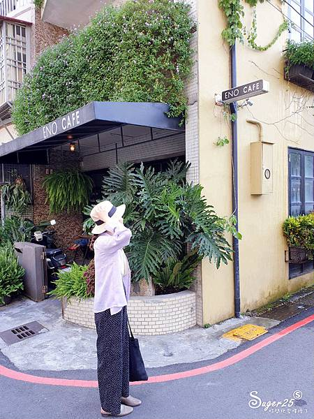宜蘭咖啡廳一弄咖啡4.jpg