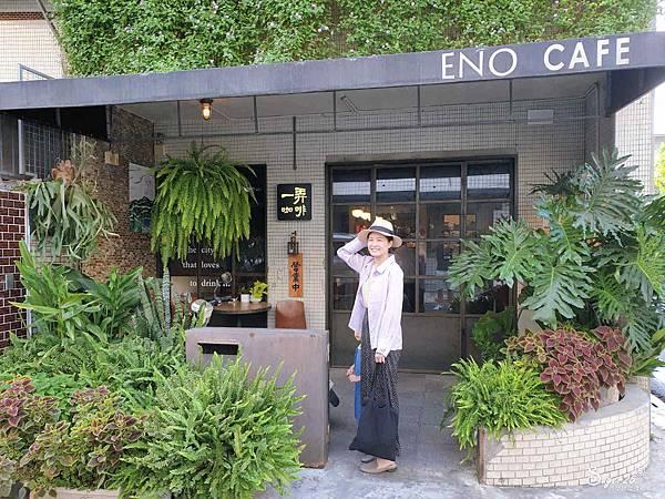 宜蘭咖啡廳一弄咖啡8.jpg