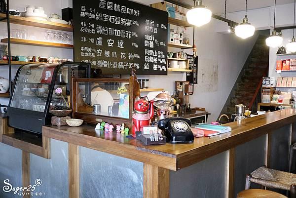 宜蘭咖啡廳一弄咖啡23.jpg