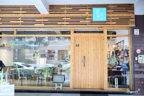 宜蘭咖啡廳夏至咖啡54.jpg