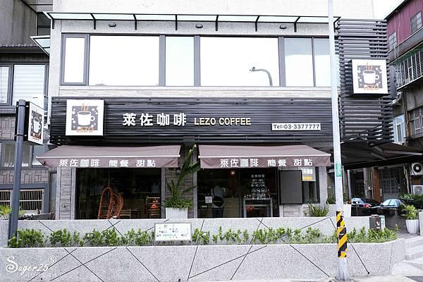 桃園萊佐咖啡1.jpg