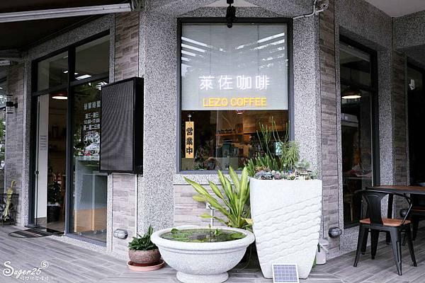 桃園萊佐咖啡3.jpg
