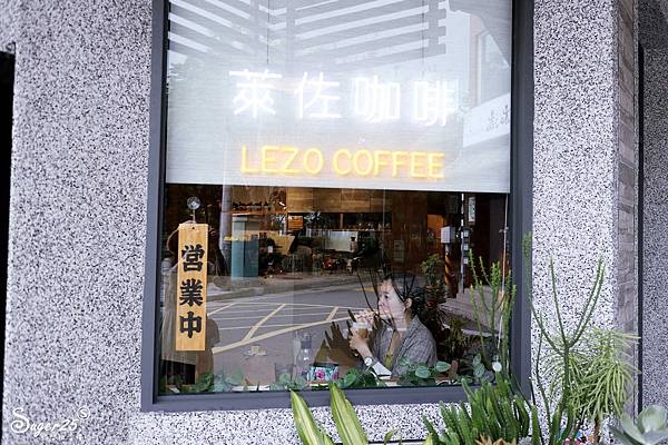 桃園萊佐咖啡27.jpg