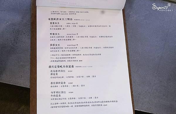 宜蘭amys4food 愛蜜絲咖啡3.jpg