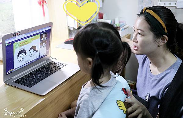 OiKID兒童英文線上學習3.jpg