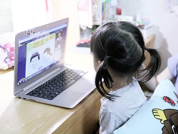 OiKID兒童英文線上學習4.jpg