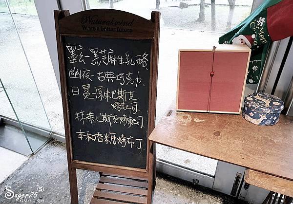 宜蘭Tjuku café 啾咕咖啡2.jpg
