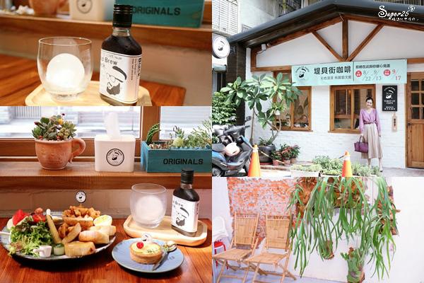 桃園堤貝街咖啡Tibet st.cafe32.jpg