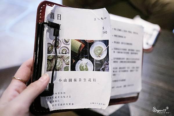 桃園下午茶虎咖啡1.jpg