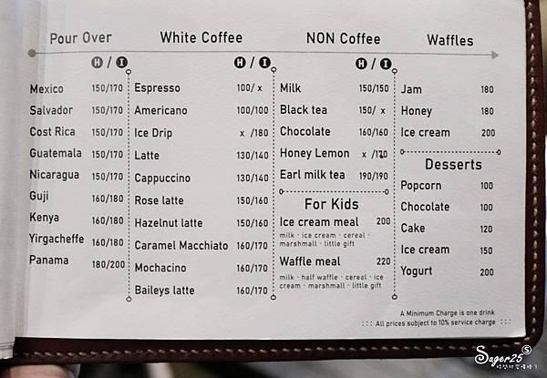 桃園下午茶虎咖啡6.jpg