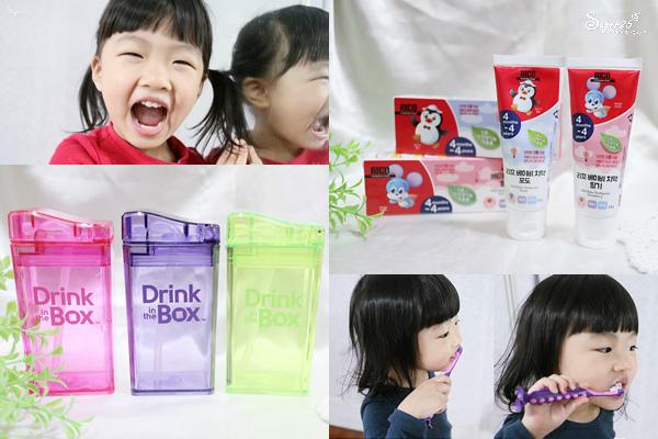 兒童韓國牙刷牙膏加拿大水壺41.jpg