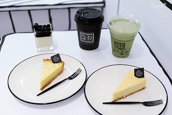 宜蘭咖啡廳2D cafe28.jpg